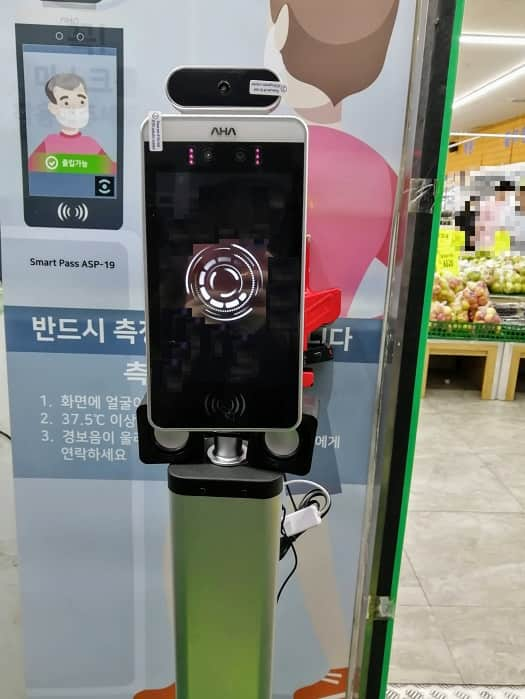 韓国のコロナ防疫対応と体温計測機械