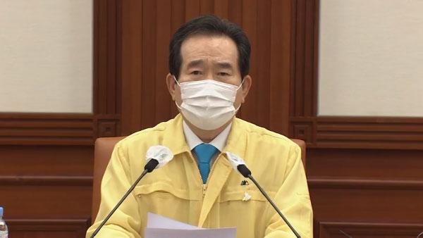 丁世均(チョン・セギュン)国務総理:MBCニュース