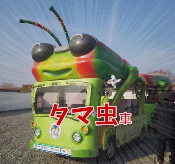 瞻星台(チョムソンデ)新羅のタマムシ電気自動車