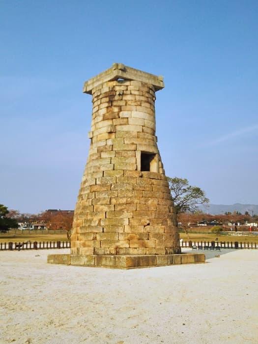 キョンジュのシンボル国宝31号瞻星台(チョムソンデ)