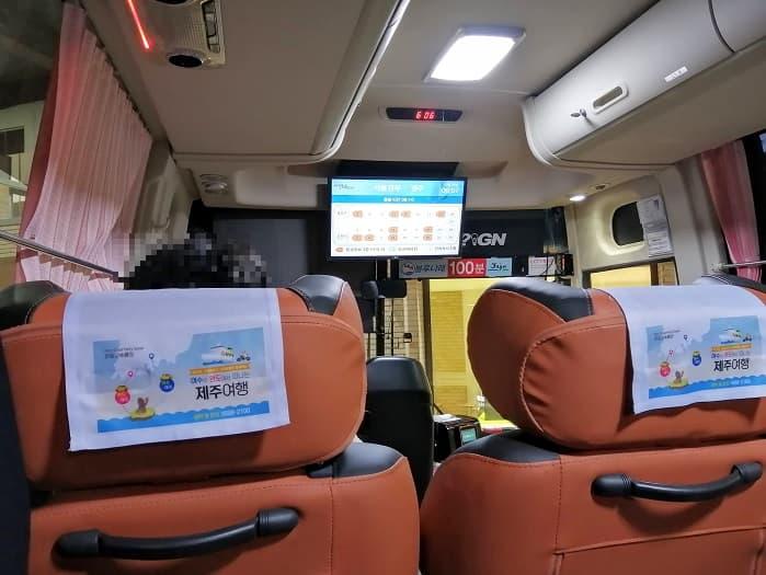 ソウル)高速バスターミナルから慶州へ
