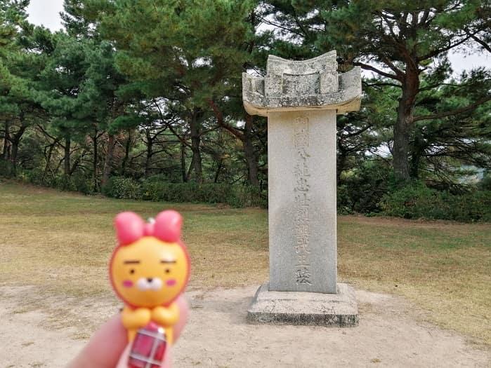 慶州市金庾信(キム・ユシン)将軍のお墓_墓標
