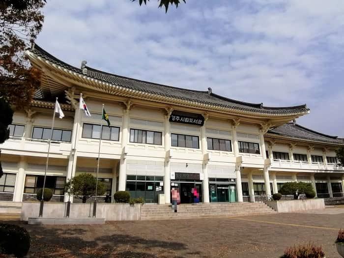 慶州市立図書館