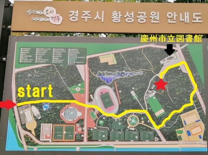 慶州(キョンジュ)隍城(ファンソン)公園の全体地図