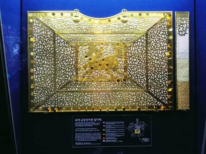 韓国慶州大陵苑、新羅時代の天馬
