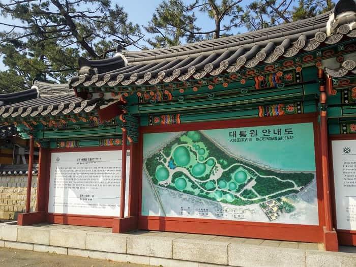 韓国慶州(キョンジュ)大陵苑(テヌンウォン)全体図