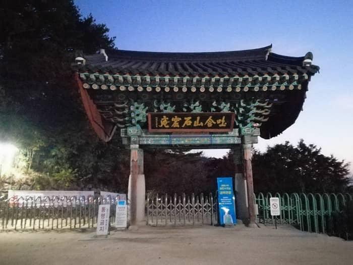 キョンジュ仏国寺ソックラムの日の出