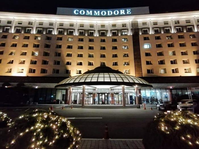 慶州の人気ホテル、コモドホテル