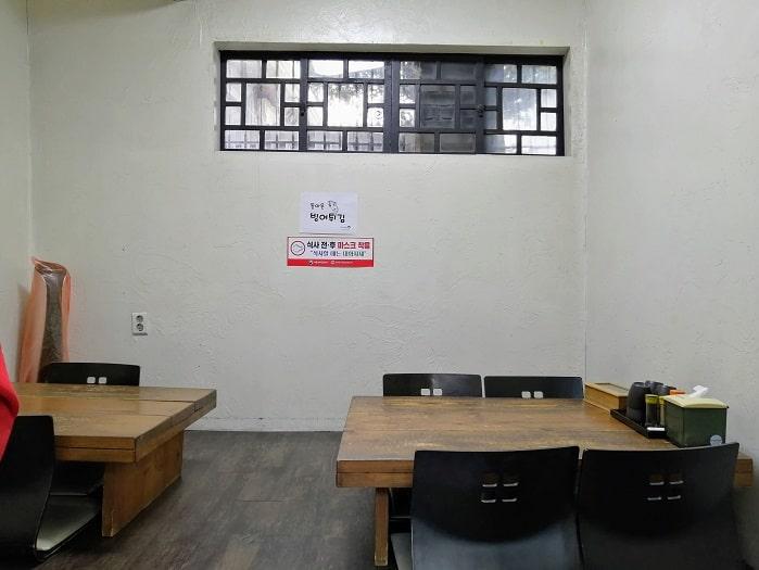 韓国ソウルの料理ソウルのハノク造りなまず料理店
