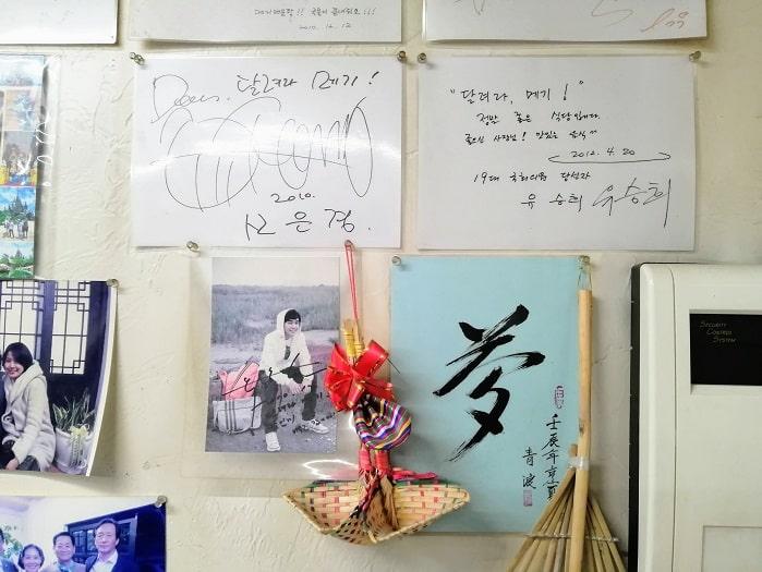 韓国ソウル有名人子役出身俳優のユ・スンホさんが来る店