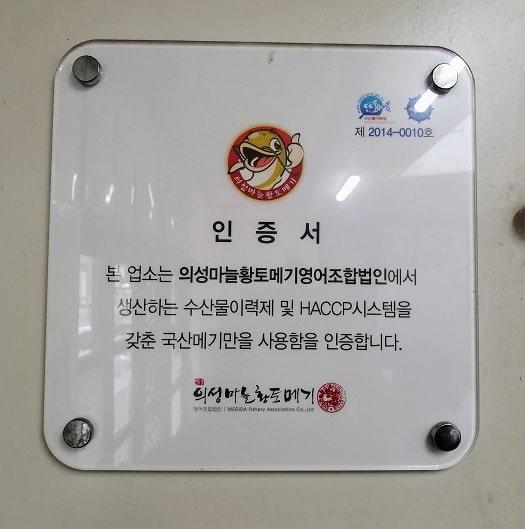 おひとり様OK韓国料理ソウルおいしい店