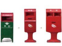 韓国郵便局のポストの色