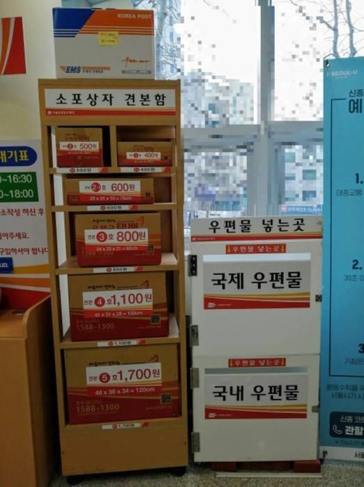 韓国から日本へEMS 関税かかった