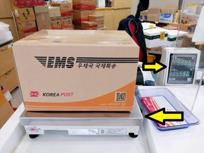 韓国から日本へEMS 関税がかかるのはどうして