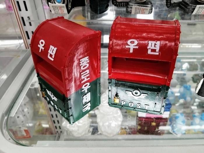 韓国ダイソーの郵便ポスト