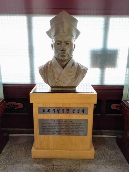 韓国郵便の父、洪英植(ホン・ヨンシク)