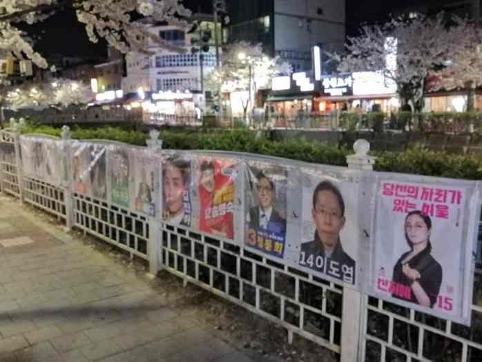 ソウル市長 再・補欠選挙