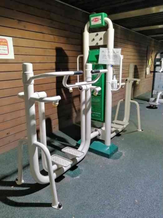 ソウル 町の運動器具
