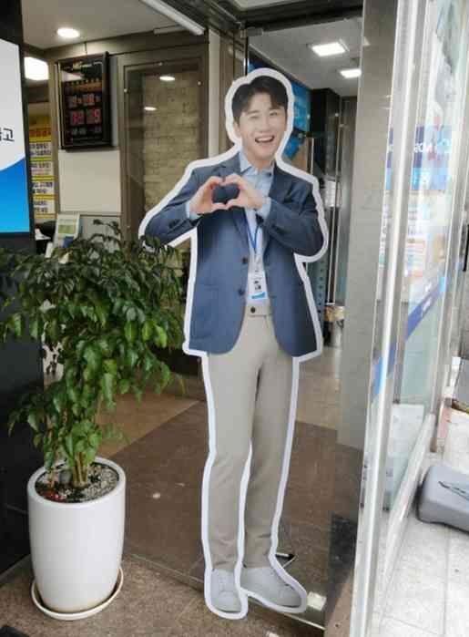 韓国トロット歌手ヨンタク