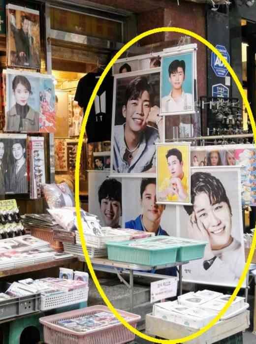 韓国韓国で人気のトロット歌手グッズ