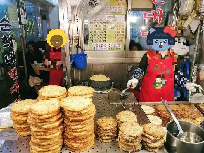 韓国広蔵市場ビンデトック(緑豆チヂミ)スニネ