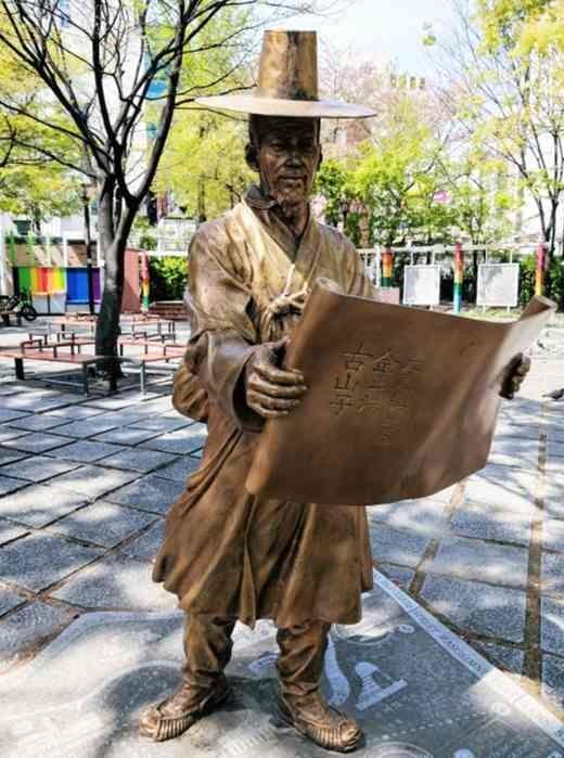 往十里駅前の銅像 古山子 金正浩(コサンジャ キム・ジョンホ)