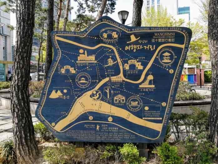 往十里文化公園 旅行者街