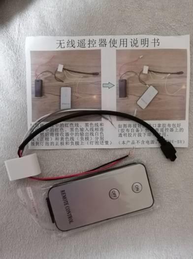 Yunko Blue Times ドールハウス ミニチュア LEDライトリモコン