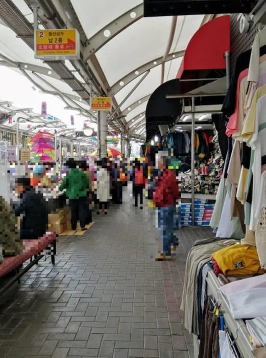 大邱西門市場(대구서문시장)