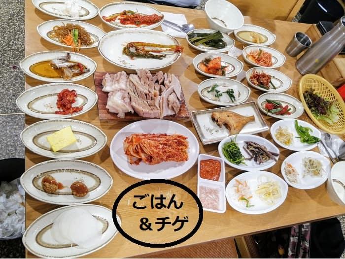 韓国ソウルやすくておいしいポッサム한상차림밥상