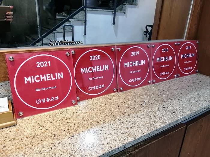 韓国ミシュランガイドの店