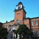 大韓医院外観、韓国最古の時計塔