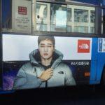 俳優ソ・ジソブ、韓国のバス広告