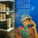 ソウル生活史博物館_ラジオの変遷