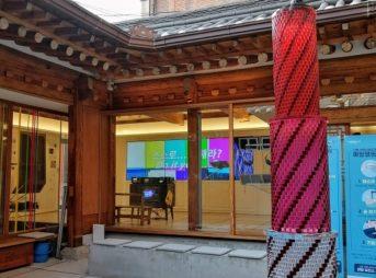 白南準(ナムジュンパイク)記念館作品と隣接のカフェ
