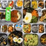 韓国の無償学校給食