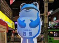 韓国のエア風船看板,真露(ジンロ)の空気看板