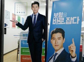 ヒョンビン:韓国の芸能人の等身大パネル、立て看板