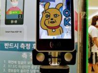 韓国のコロナ防疫対策と体温計測機械