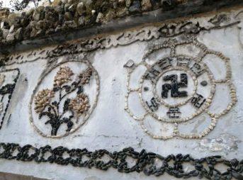 韓国ソウルにある石窟庵(ソックラム)普門寺(ボムンサ)